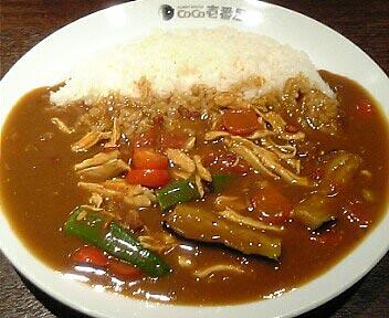 チキンと夏野菜カレー/CoCo壱番屋