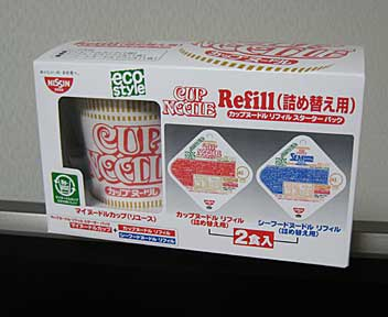 NISSHIN CUP NOODLE REFILL/日清カップヌードル リフィル