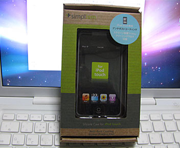 iPod Touch/simplism