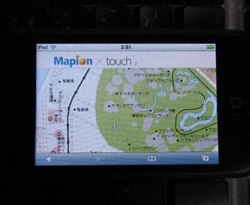 071113_ipod_touch_mapion.jpg