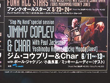 Jimmy Copley & Char/Tokyo Billboard Live