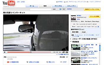 081127_youtube_wide.jpg