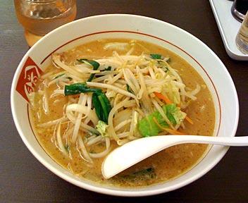 味噌野菜ラーメン/くるまやラーメン 新鎌ヶ谷店