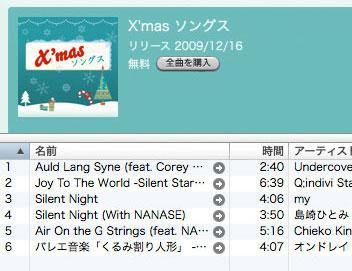 X'mas ソングス iTunes Store