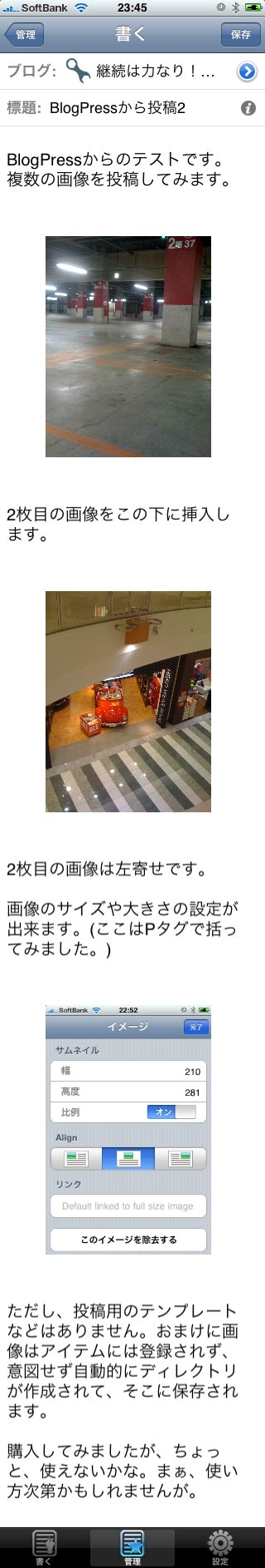 100214_blogpress02.jpg