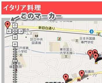 GoogleMapsに複数のマーカーを表示する Part2