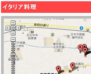 110327_googlemaps02.jpg