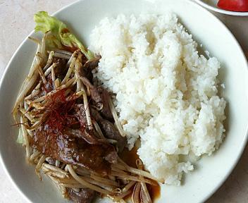 和牛焼肉ライス/CAFE DINING 0102