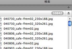高田馬場グルメの画像数が10842枚