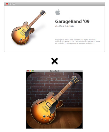 GarageBand '09とGarageBand for iPad