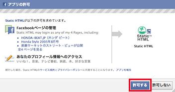 110730_facebookpage06.jpg