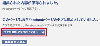 110730_facebookpage20.jpg