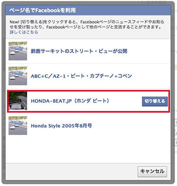 110730_facebookpage25.jpg