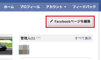 110730_facebookpage26.jpg