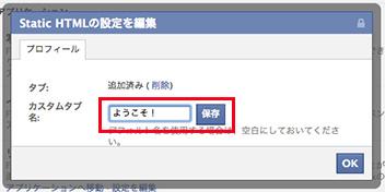 110730_facebookpage30.jpg