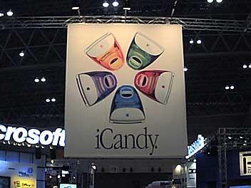 1999年5月7日/Mac World Expo in Tokyoにて