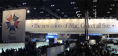MACWORLD Expo Tokyo 1999