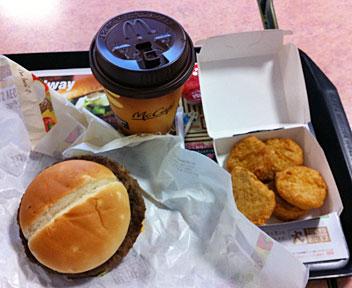 ラスベガスバーガー/Las Vegas Burger