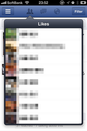 iPhoneからFacebook Pageに投稿「Pages App」