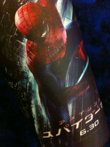 アメイジング スパイダーマン/The Amazing Spider-man