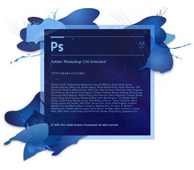 Photoshop CS4のアクションをCS6に移行する