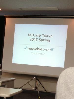 MTCafe Tokyo 2013 Spring