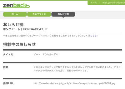 20130612125038_blogpix.jpg