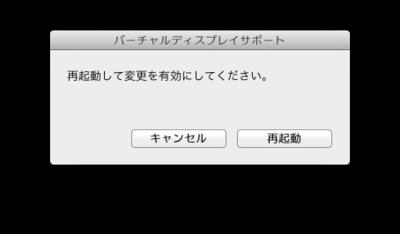 20130722173234_blogpix.png