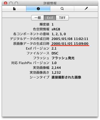 20130726180005_blogpix.jpg
