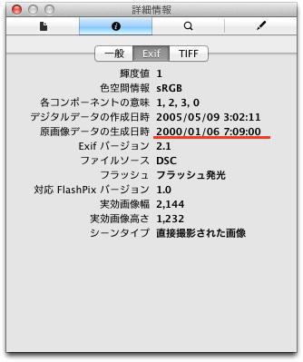 20130726180219_blogpix.jpg