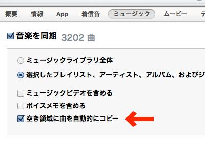 20131005054015_blogpix.jpg