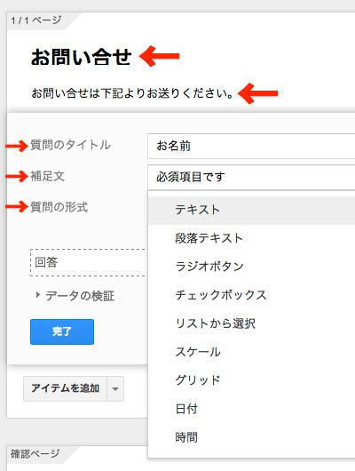 20131015222941_blogpix.jpg
