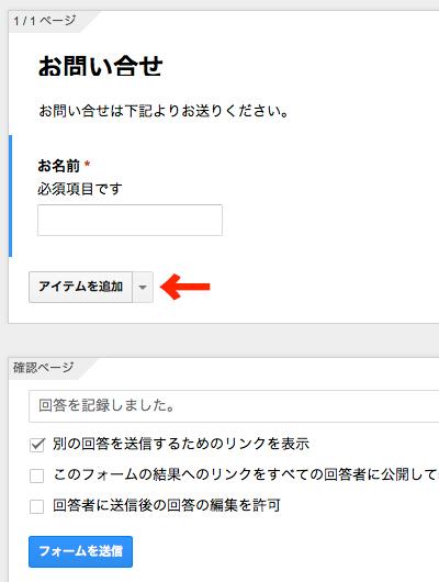 20131015223526_blogpix.jpg