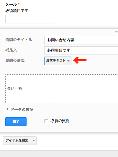 20131015230202_blogpix.jpg