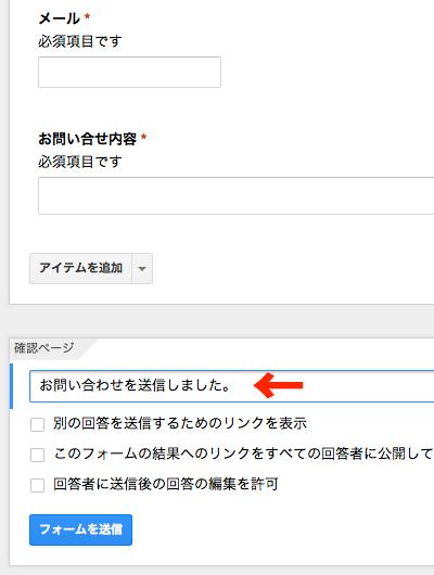 20131015231525_blogpix.jpg