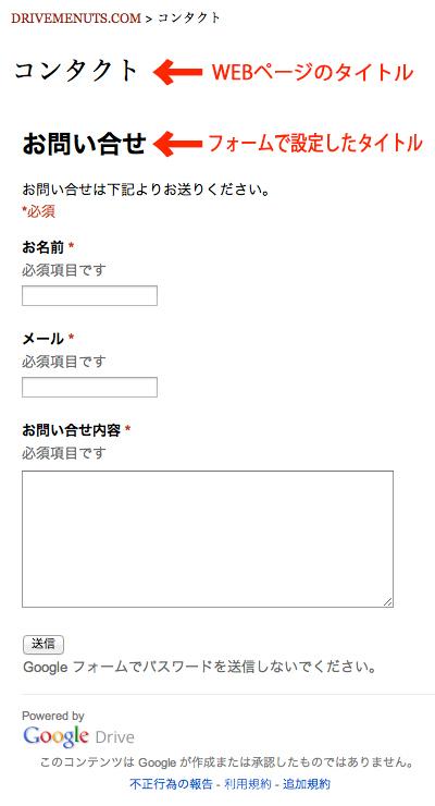 20131016000432_blogpix.jpg