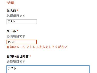 20131016035156_blogpix.jpg