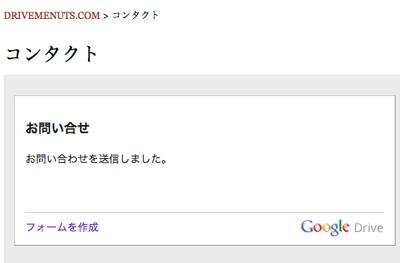 20131016035443_blogpix.jpg