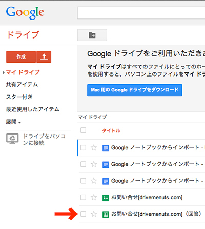20131016043632_blogpix.jpg