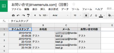 20131016044846_blogpix.jpg