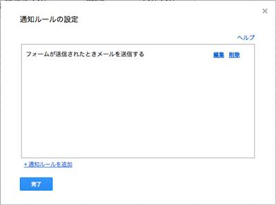 20131016054008_blogpix.jpg