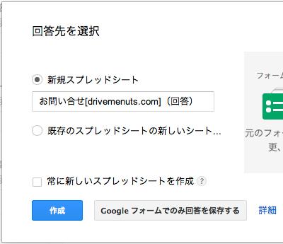 20131016060502_blogpix.jpg