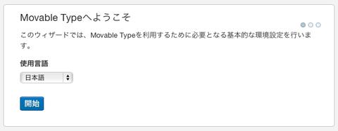 20131019163222_blogpix.png