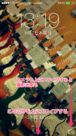 20131107132445_blogpix.png