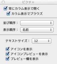 20131118173225_blogpix.jpg