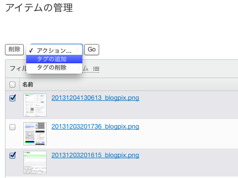 20131204131622_blogpix.png