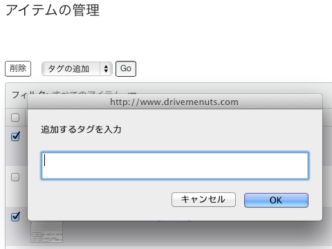 20131204131647_blogpix.png