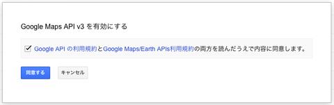 20131209155413_blogpix.png