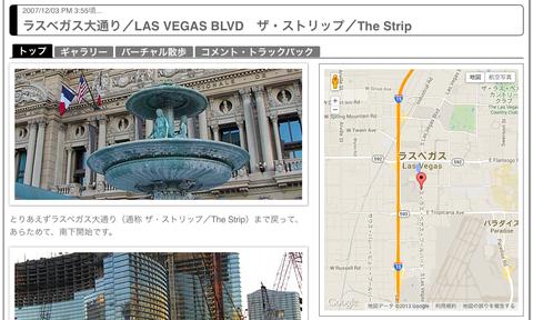 20131209165651_blogpix.png