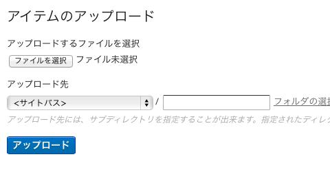 20131218202602_blogpix.png